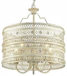 Подвесной светильник Arabia 1622-5P Favourite