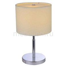 Настольная лампа декоративная JEWEL LG1 WH Crystal lux