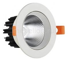 Встраиваемый светильник Точка 2128 Kink Light