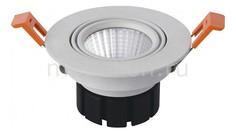 Встраиваемый светильник Точка 2123 Kink Light