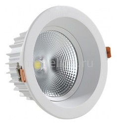 Встраиваемый светильник Точка 2137 Kink Light