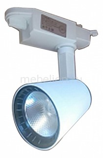 Светильник на штанге Треки 6484-1,01 Kink Light