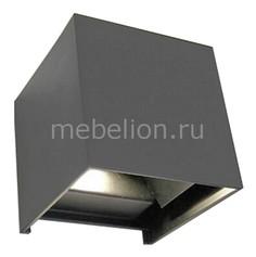 Накладной светильник Куб 08585,16 (3000K) Kink Light