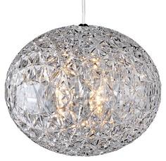 Подвесной светильник Versatility 2117-1P Favourite
