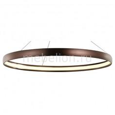 Подвесной светильник Saturn 2101-2P Favourite