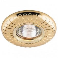 Встраиваемый светильник DL6047 28959 Feron