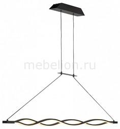 Подвесной светильник Sahara Brown Oxide Dimmable 5818 Mantra