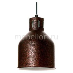 Подвесной светильник Newport 9812113 Spot Light