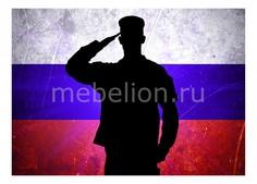 Панно (70х50 см) Служу России 1706026К7050 Ekoramka
