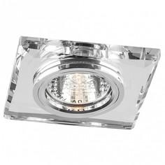 Встраиваемый светильник 8150-2 18637 Feron