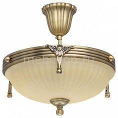 Светильник на штанге Афродита 1 317011403 Mw Light