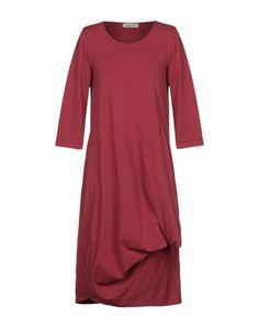 Платье до колена Mama B.