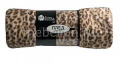Плед (130х150 см) Леопард Сова и Жаворонок