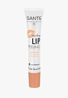 Блеск для губ Sante