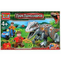 """Конструктор Город мастеров """"Динозавры"""" Нападение Тиранозавра, 66 деталей"""