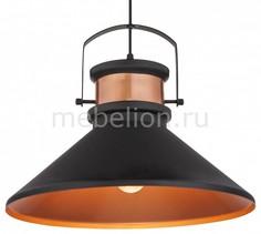 Подвесной светильник Licata 15226 Globo
