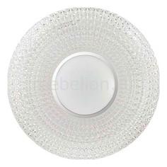 Накладной светильник Visma 2048/EL Sonex