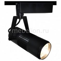 Светильник на штанге Track Lights A6520PL-1BK Track Lights A6520PL-1BK Arte Lamp