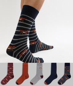 Комплект из 5 пар разноцветных носков с принтом River Island - Черный
