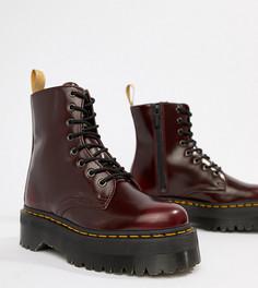 Эксклюзивные ботинки вишневого цвета Dr.Martens Jadon - Красный