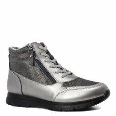 Ботинки MASSIMO SANTINI 8W72440002 темно-серый