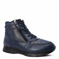 Ботинки MASSIMO SANTINI 8W72440002 темно-синий