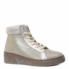 Ботинки MASSIMO SANTINI 8W72460001 золотой