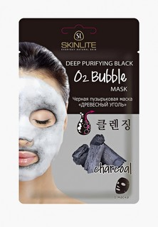 Маска для лица Skinlite