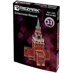 "3D пазл Rezark ""Спасская башня"""