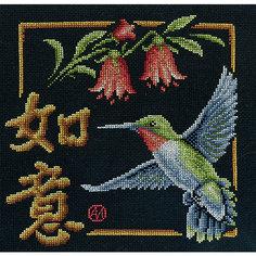 """Набор для вышивания Panna """"Счётный крест"""" Исполнение желаний, 24х25 см"""