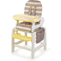 Стульчик для кормления Happy Baby Oliver, beige
