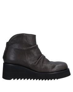 Полусапоги и высокие ботинки Open Closed Shoes