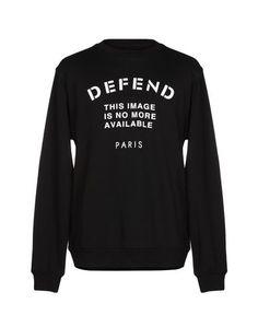 Толстовка Defend
