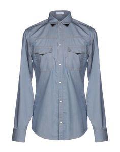 Джинсовая рубашка Costume Nemutso
