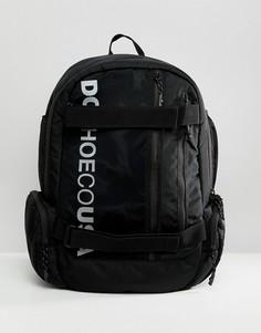 Черный рюкзак с логотипом DC Shoes - Черный