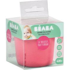 Стакан из силикона Beaba Silicone Glass, розовый BÉaba