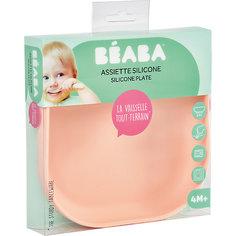 Тарелка из силикона Beaba Silicone suction plate, розовый BÉaba