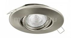 Комплект из 3 встраиваемых светильников Peneto 1 95899 Eglo