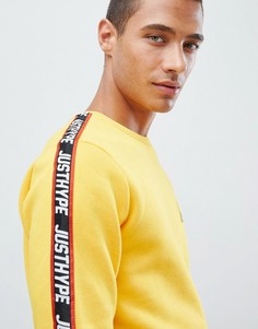 Hype sweatshirt in yellow with taping - Желтый