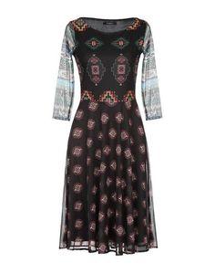 Платье до колена Desigual