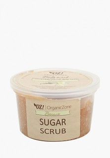 Скраб для тела OZ! OrganicZone