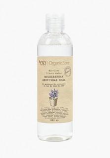 Мицеллярная вода OZ! OrganicZone