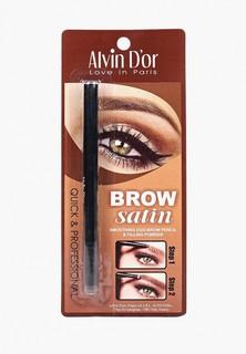 Набор для макияжа бровей Alvin Dor