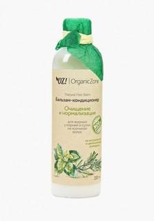 Бальзам для волос OZ! OrganicZone