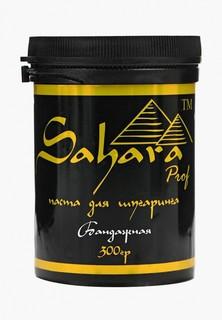 Воск для депиляции Sahara Prof