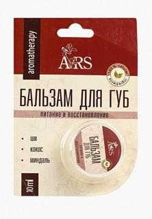 Бальзам для губ ARS