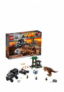 Конструктор Jurassic World Lego