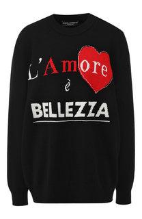 Кашемировый пуловер с вышитой надписью Dolce & Gabbana