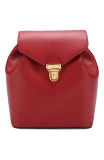 Кожаный рюкзак с клапаном Fendi