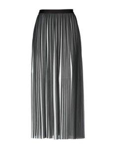 Длинная юбка Karl Lagerfeld